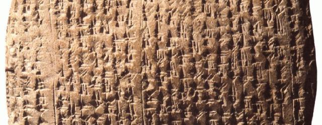 integrali-babilonesi