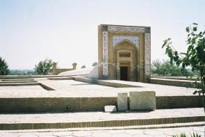 Astrometry-I_5_Samarkand_observatory_295